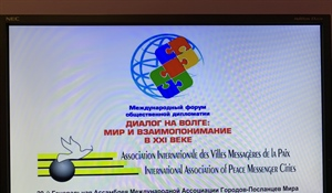 CONCLUSION OF THE 29TH GENERAL ASSEMBLY OF THE IAPMC - VOLGOGRAD, NOV 1, 2018