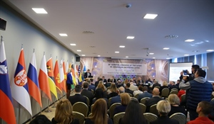 30th GENERAL ASSEMBLY OF THE INTERNATIONAL ASSOCIATION OF PEACE MESSENGER CITIES